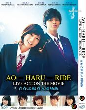 DVD Japan Drama AO HARU RIDE Live Action The Movie Complete English Subtitle
