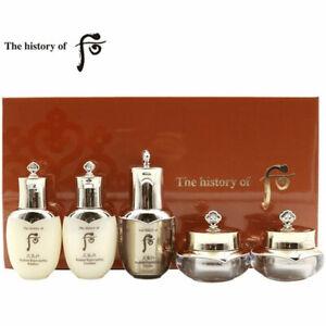 The History of Whoo Cheongidan HwaHyun 5pcs Special Gift Set Kit