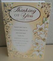 Thinking of You At This Time -  Poetic - read on for a truly amazing verse card