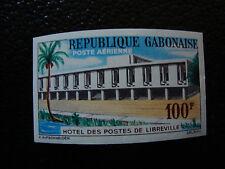 GABON - timbre - yvert et tellier aerien n° 12 n** (non dentele) (A7) stamp