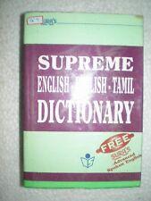 ENGLISH ENGLISH TAMIL DICTIONARY RARE BOOK INDIA 1999