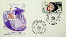 FRENCH CAMEROON 1963 1st TRANSATLANTIC SATELLITE TELEVISION LINK SPACE FDC