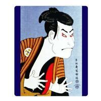 Japanese Crepe Chirimen Treasure Ship Seven Lucky Gods Luck MADE IN JAPAN
