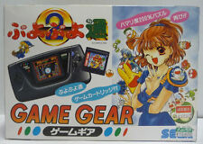 CONSOLE SEGA GAME GEAR PUYO PUYO 2 SPECIAL EDITION RARE NTSC JAPAN BOXED