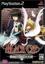 Used PS2 Capcom  Black Cat  SONY PLAYSTATION JAPAN IMPORT