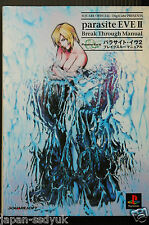 JAPAN Parasite EVE II Break Through Manual Square guide Book