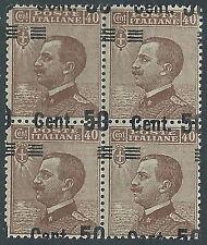 1923-27 REGNO EFFIGIE SOPRASTAMPATO 50 SU 40 CENT QUARTINA VARIETà MNH ** P39-9