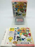 Nintendo Game Boy Color GBC Sanrio Timenet Kako Hen Japan Edition US Seller