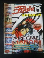 ▬►PLAYER ONE Magazine 🎮 N°51 Mars 1995 - Poster Dragon Ball Z - Spécial Japon