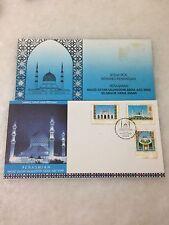 (JC) Opening of Sultan Salahuddin Abdul Aziz Shah Mosque 1988 -  FDC