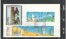 MIDDLE EAST: # 52 /  ++  FIRST DAY COVER ++ Fine Used-Offered AS-IS.