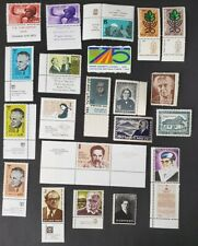 ISRAEL - BEAUTIFUL KKL/JNF COLLECTION OF 21 ASSORTED STAMPS - ALL MINT NH