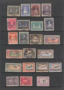 Spain 1927 Coronation values , MH or used