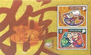 SINGAPORE YEAR OF THE MONKEY STAMP SHEET 2V 2004 CHINESE LUNAR NEW YEAR STAMPS