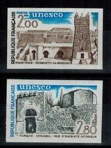 """(a37) timbres de service France n° 75/76 neufs** année 1982 """"non dentelés"""""""