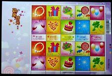 Personal Greeting - Happy Times Taiwan 2009 Balloon Gift Flower (sheetlet B) MNH