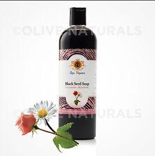 Black Seed Soap~Chamomile Rose Petals~All Natural~Liquid~Gye Nyame Holistics