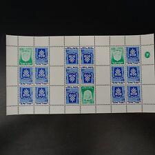 FEUILLE SHEET ISRAËL N°382Am x18 (POUR CARNET) SÉRIE COURANTE 1973 NEUF ** MNH