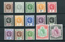 Leeward Islands QEII 1954 set of 15 SG126/40 MNH