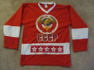 Vladislav Tretiak CCCP Soviet Union Hockey Jersey-Adult M