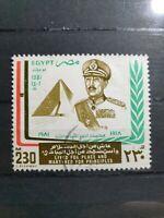 Egypt  - 1981 - In Memorium - The Death of Anwar Sadat- 1 stamp  - used