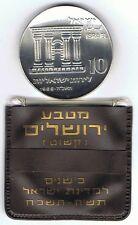 ISRAEL 1968 JERUSALEM SILVER COIN 10IL PROOF 26g 37mm + ORIGINAL CASE