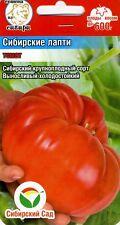 "Tomato ""Siberian bast"" (Siberian Garden)"