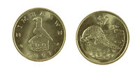 s1161_42) ZIMBABWE 2 DOLLARS 1997 PANGOLIN