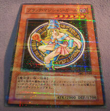 Japanese OriCa Parallel Dark Magician Girl DMG-SP05