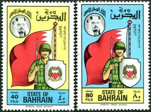 Bahrain 1976 Defence Force Cadets Day    SG.237/238 Mint (MNH)