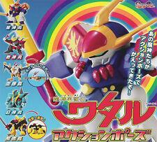 Mashin Hero Eiyuden Wataru Bandai 2005 Gashapon Figures Robot Complete Set of 5