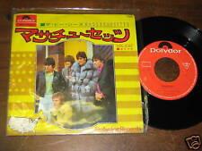 Bee Gees 60s POP ROCK JAPAN PICTURE SLEEVE 45 Massachus