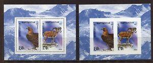 KYRGYZSTAN 1995, BIRD AND WILD ANIMAL, Sc 60, 2 SOUVENIR SHEETS, PERF. & IMPERF.