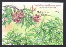 [KKK] 2015 MALAYSIA MEDICINAL PLANTS SERIES III (Imperforated M/S) MNH
