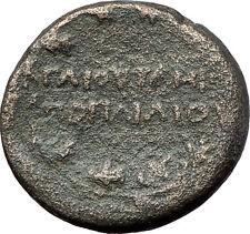 Roman MACEDONIA as Protectorate  146BC Gaius Publilius Quastor Greek Coin i61360