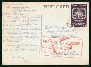 Mayfairstamps Nepal 1980s to Thailand Bangkok Postcard wwp4699