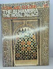 The Alhambra: The Royal Palace (Emilio Garcia Gomez et al) Form and Colour 10