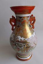 Japon. Kutani. Vase en porcelaine à décor polychrome de personnages, fin XIXe