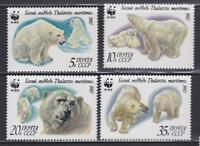 AK42  - ANIMAL KINGDOM STAMPS RUSSIA 1987 POLAR BEARS WWF MNH