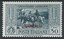 1932 EGEO STAMPALIA GARIBALDI 30 CENT MH * - G041