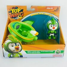 NEW Nick Jr Top Wing Brody's Splash Wing Action Figure & Vehicle Racer Car Toy