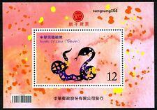 Taiwan 2012 2013 China New Year Snake Animal Greeting Zodiac S/S