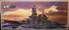 IJN Kongo 1944 Schlachtschiff kaiserlich japanische Marine, 1:350, Aoshima 10945