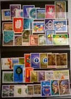 UN GENEVA  1-45 MNH United Nations 1969-1974  Complete 6 Year Run  Lot G1
