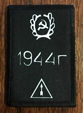 Mosin Nagant Izhevsk Stamp Morale Patch Tactical Military Army Badge Hook Flag