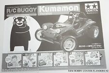 New Tamiya 11053986 DT-02 RC Buggy KUMAMON Version Instruction Manual from Kit