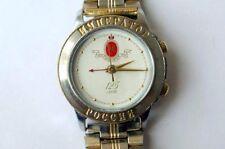 SOVIET WATCH CLOCK RELOJ POLJOT ПОЛЕТ EMPERADOR DE RUSSIA. 125 AÑOS NIKOLAY II