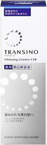 ☀ Transino Medicinal Skin Whitening Essence EXII Serum 50g Japan