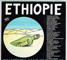 MAXI 45 tours RPM ETHIOPIE Disque Vinyle CHANTEURS SANS FRONTIERES - EMI 1549796