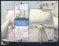 Portugal 2018 MNH Setting Sail Tall Ships Sailboats 1v M/S Boats Nautical Stamps